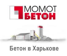 momotbeton